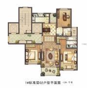 德诚翠湖湾3室2厅2卫126平方米户型图