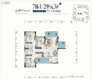 世康世纪城3室2厅2卫139平方米户型图