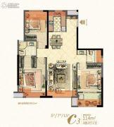 中庚・香�R融江3室2厅2卫114平方米户型图