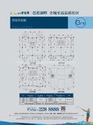 岳阳碧桂园0平方米户型图