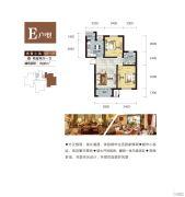 华城馨苑2室2厅1卫0平方米户型图