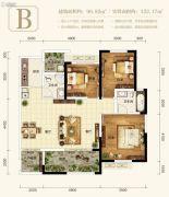 广元世纪城・红星美凯龙3室2厅2卫99平方米户型图