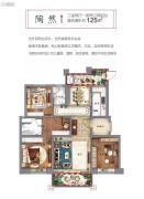 新乡美好生活家园3室2厅2卫125平方米户型图