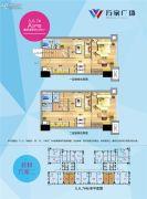 福州万家广场2室2厅2卫45平方米户型图