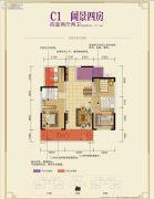 天誉珑城4室2厅2卫117平方米户型图