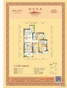 桃花源里3室2厅2卫96--114平方米户型图