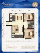 天洋城4代2室2厅1卫91平方米户型图