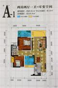 天立学府华庭2室2厅2卫89--105平方米户型图