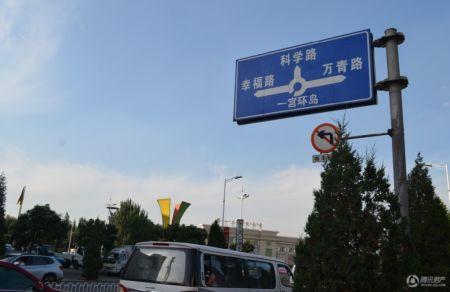 恒通・城尚城