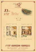 天乐苑二期2室1厅2卫110平方米户型图