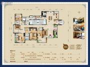 荣盛华府6室4厅5卫336平方米户型图