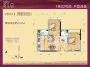 雅仕居2室2厅1卫0平方米户型图
