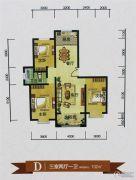 鑫源尚城3室2厅1卫132平方米户型图