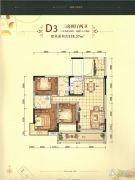 江南御景3室2厅2卫128平方米户型图