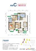 酒城御景3室2厅2卫103平方米户型图