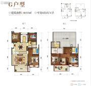 新城�o�Z0室0厅0卫153平方米户型图