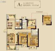 林泰嘉境天成3室2厅2卫105平方米户型图