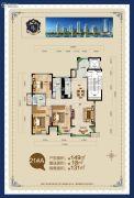 荣盛华府4室3厅2卫149平方米户型图