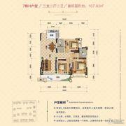锴鑫・凤凰城3室2厅2卫107平方米户型图