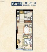 惠丰广场1室1厅1卫50平方米户型图