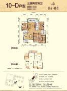 彰泰峰誉3室2厅2卫126平方米户型图