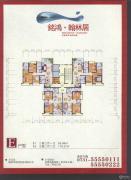 翰林居2室2厅1卫82平方米户型图