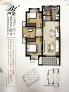 正大万物城3室2厅1卫92平方米户型图