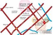 宏业・都市华庭交通图