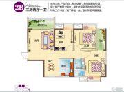 金鹅福地3室2厅1卫0平方米户型图