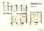 中梁首府壹号院5室2厅3卫150平方米户型图