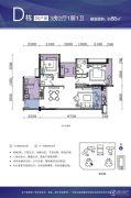 天悦南湾3室2厅1卫88平方米户型图