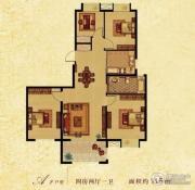 香水郡4室2厅1卫113--118平方米户型图