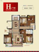 华皓英伦联邦4室2厅2卫140平方米户型图