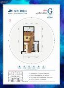 宏府・麒麟山1室1厅1卫52平方米户型图