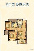 宁兴上尚湾3室2厅1卫90平方米户型图