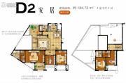 御珑湾5室2厅3卫184平方米户型图