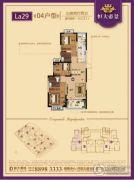 恒大帝景(备案名:聚亨景园)3室2厅2卫121平方米户型图