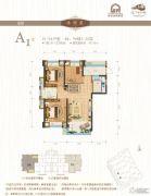 闽江世纪城3室2厅1卫95平方米户型图