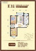 银泰逸翠园2室2厅1卫111平方米户型图