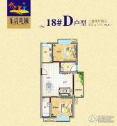 乐活美域2室2厅2卫82平方米户型图