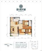御元阳光城3室2厅2卫94平方米户型图