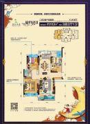碧桂园假日半岛3室2厅1卫113平方米户型图