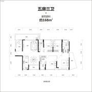 牧云溪谷0室3厅3卫168平方米户型图