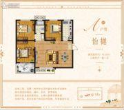 华宇景观天下3室2厅1卫99平方米户型图