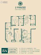 骏景・中央公园3室2厅2卫0平方米户型图