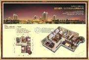 汉中智慧城3室2厅2卫126平方米户型图