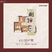 昆仑书香门邸3室2厅1卫84平方米户型图