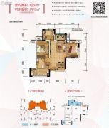 金科天宸2室2厅1卫69平方米户型图