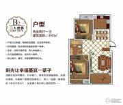 东城尚品2室2厅1卫93平方米户型图