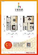 屹辰优生活2室2厅1卫0平方米户型图